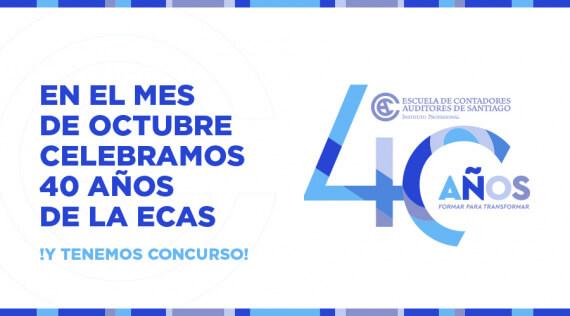 La ECAS celebra 40 años ¡Y tenemos concurso!